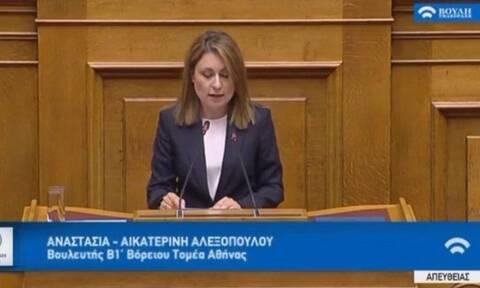 Βουλευτής του Βελόπουλου ζητά την ακύρωση της ανεξαρτητοποίησής της