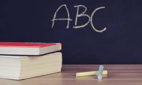 Αγγλικά: Σε ποια ηλικία να αρχίσουν τα παιδιά;