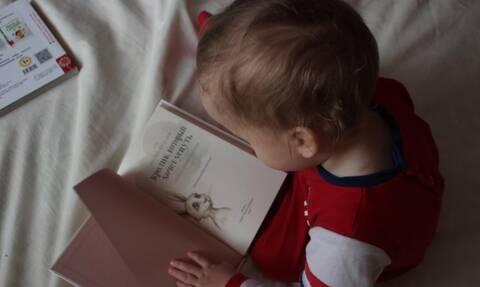 Πώς μπορείτε να ακονίσετε τον εγκέφαλο του παιδιού με τα βιβλία