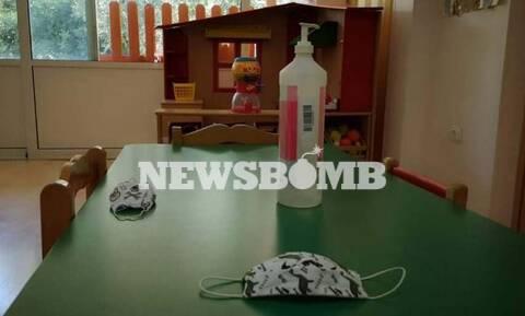 Ρεπορτάζ Newsbomb.gr σε παιδικούς σταθμούς: Πρώτο κουδούνι για τους μικρούς μαθητές