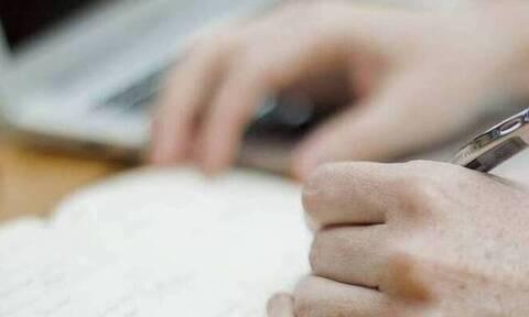 Κορονοϊός - Δημόσιο: Τι ισχύει για ομάδες αυξημένου κινδύνου και ωράριο για δημοσίους υπαλλήλους