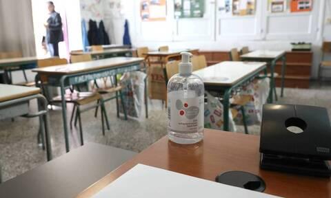 Κορονοϊός – Σχολεία: Τι θα ισχύσει με τις απουσίες