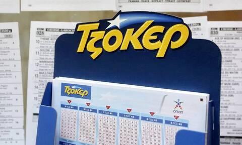 Κλήρωση Τζόκερ (2175): Αυτός είναι ο υπερτυχερός - Με 3 ευρώ κέρδισε 5,1 εκατ. ευρώ!