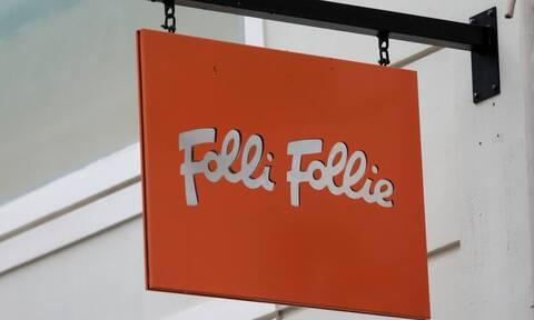 Folli-Follie: Σε απολογία η οικογένεια Κουτσολιούτσου