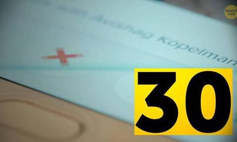 Πενήντα πράγματα που θα συμβούν στα επόμενα 30 δευτερόλεπτα (video)