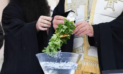 Άνοιγμα Σχολείων: Γιατί η Εκκλησία ζητά να γίνει ο αγιασμός στις 15 Σεπτεμβρίου