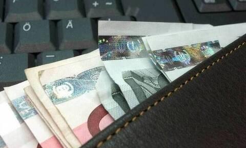 Επίδομα 534 ευρώ: Νέα πληρωμή την Παρασκευή (04/09) - Ποιοι είναι οι δικαιούχοι