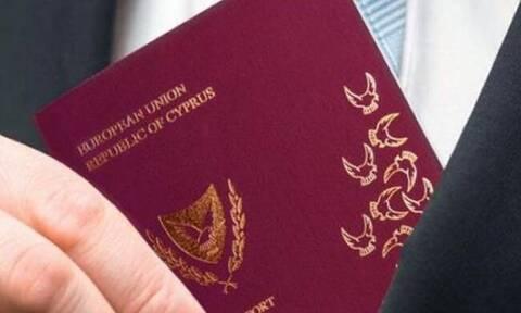 Κύπρος - Υπόθεση διαβατηρίων: Όλα τα ονόματα που διέρρευσαν στο Al Jazeera