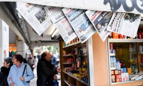 Athens Newspapers Headlines