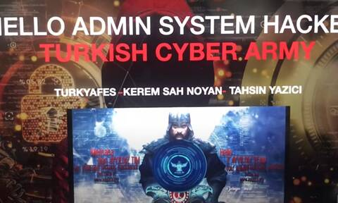 Τούρκοι χάκερ έριξαν την ιστοσελίδα του υπουργείο Ανάπτυξης