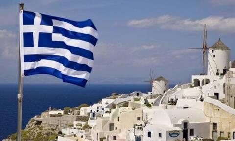 Ήξερες ότι υπάρχει και άλλη Ελλάδα στον κόσμο;