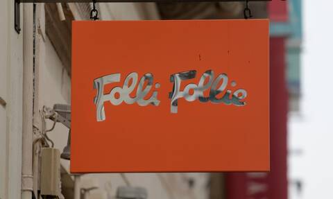 Folli Follie: Στην ανακρίτρια για να απολογηθούν τα μέλη της οικογένειας Κουτσολιούτσου