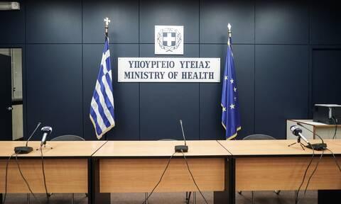 Κορονοϊός: Δείτε LIVE την ενημέρωση του υπουργείου Υγείας
