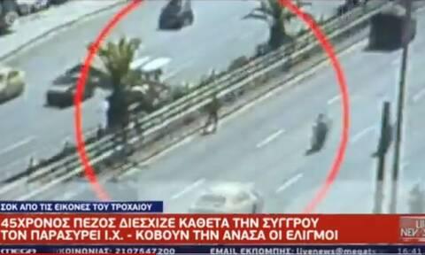 Tροχαίο-σοκ στην Συγγρού: Προσπάθησε να περάσει πεζός και τον χτύπησε αυτοκίνητο