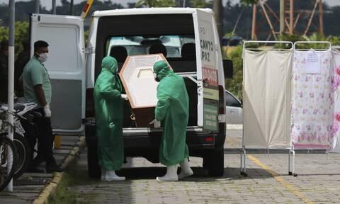 Κορονοϊός: Η Βραζιλία αναθεώρησε προς τα πάνω τους νεκρούς και τα κρούσματα