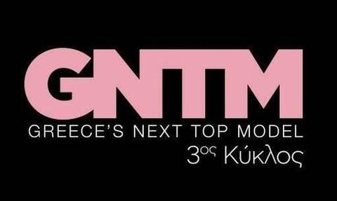 GNTM 3: Πότε κάνει πρεμιέρα - Τι είναι η «Wild Card» που έρχεται για πρώτη φορά
