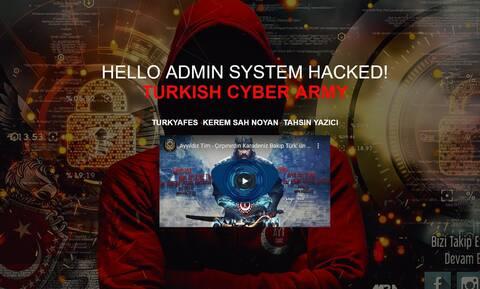 Επίθεση Τούρκων χάκερ στην ιστοσελίδα του υπουργείου Περιβάλλοντος και Ενέργειας