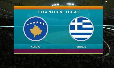 Κόσοβο-Ελλάδα: Το κανάλι και η ώρα έναρξης της δεύτερης «μάχης» της Εθνικής στο UEFA Nations League