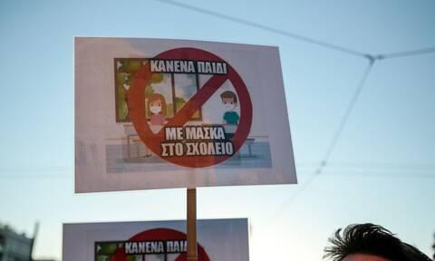 Κορονοϊός: Συγκεντρώσεις σε Αθήνα και Θεσσαλονίκη κατά της χρήσης μάσκας στα σχολεία