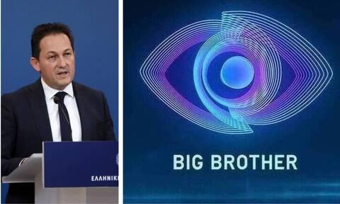 Big Brother: Σάλος με την ατάκα για βιασμό - Να παρέμβει το ΕΣΡ ζήτησε ο Πέτσας
