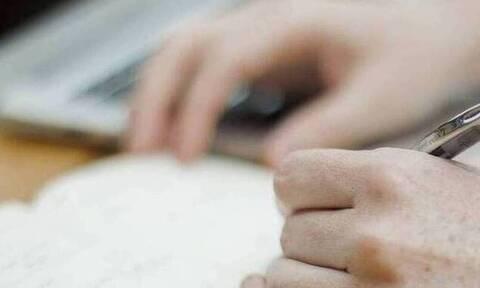 Προσλήψεις: Κάντε τώρα αίτηση στο ΑΣΕΠ - «Άνοιξαν» 1.209 μόνιμες θέσεις εργασίας