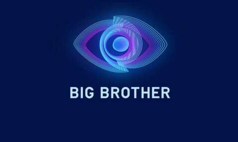 Ανακοίνωση του ΕΣΡ για το Big Brother - Τι αναφέρει
