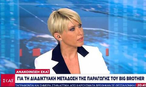 Big Brother: Η συγγνώμη του ΣΚΑΪ για τη χυδαία φράση περί βιασμού – Τι είπε η Σία Κοσιώνη