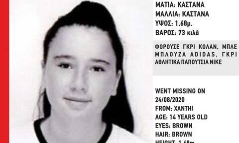 Συναγερμός στη Ξάνθη! Νέα στοιχεία για την εξαφάνιση της 14χρονης