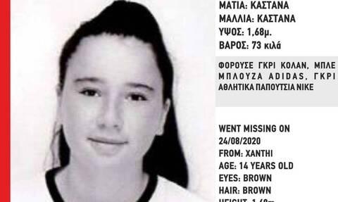 Ξάνθη: Θρίλερ με την εξαφάνιση της 14χρονης - Για αρπαγή κάνει λόγο η δικηγόρος της οικογένειας