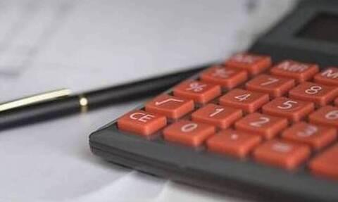 ΕΝΦΙΑ 2020: Πώς θα διορθώσετε τα λάθη - Οι «τυχεροί» που θα πληρώσουν λιγότερα