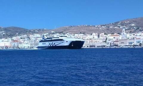 Κυκλάδες - Θρίλερ σε πλοίο: Γυναίκα έπαθε κρίση πανικού εν πλω -  Η συγκλονιστική μαρτυρία