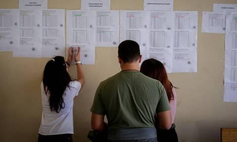 ΔΩΡΕΑΝ Οικοσυσκευές & Υποτροφίες από την Αμοιρίδης - Σαββίδης ΑΕ, σε Νέους Φοιτητές