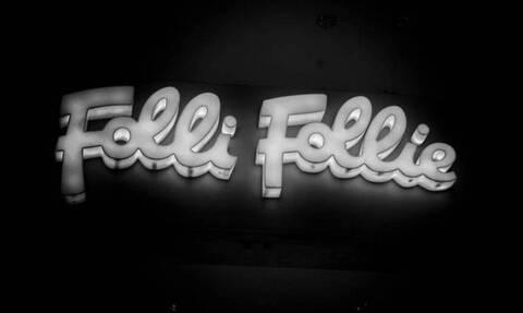 Υπόθεση Folli Follie: Προφυλακιστέοι οι Δημήτρης και Τζώρτζης Κουτσολιούτσος