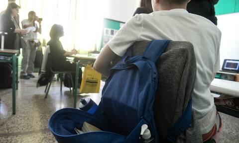 Κορονοϊός - Άνοιγμα σχολείων: Χωρίς προϋποθέσεις οι εγγραφές στο Ολοήμερο