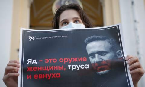 Υπόθεση Ναβάλνι: Η Ρωσία θωρεί απαράδεκτες τις αναφορές Πομπέο περί ανάμειξης της κυβέρνησης