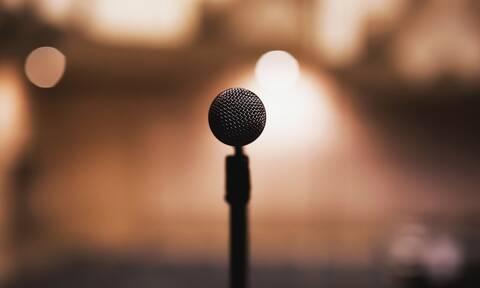 Πέθανε ο τραγουδιστής πασίγνωστου συγκροτήματος