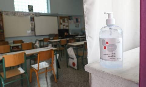 Κορονοϊός - Επείγουσα εγκύκλιος για τα σχολεία: Αυστηροί έλεγχοι παντού