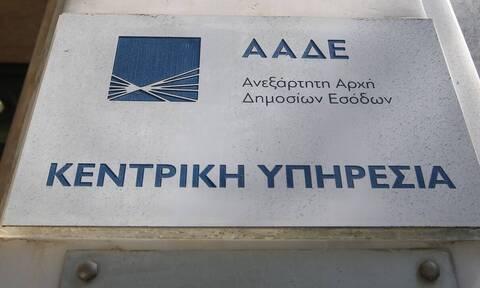 «Λαυράκια» έβγαλαν οι έλεγχοι της ΑΑΔΕ: Στο φως 25 υποθέσεις φοροδιαφυγής ύψους 15 εκατ. ευρώ