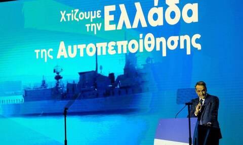Πόλεμος Ελλάδας - Τουρκίας: Τελεσίγραφο Μητσοτάκη σε Ερντογάν