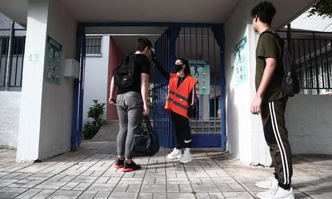 Κορονοϊός: Ανοίγουν τη Δευτέρα (14/9) τα σχολεία - Τι θα γίνεται σε περίπτωση κρούσματος