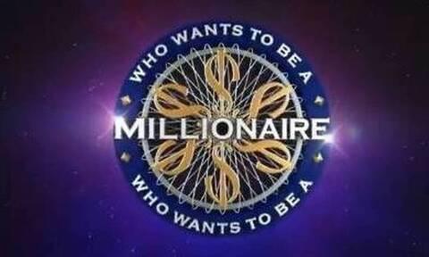 «Ποιος θέλει να γίνει εκατομμυριούχος»: Βγήκε νικητής μετά από 14 χρόνια (vid)