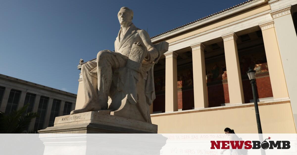 Μητσοτάκης: Τα πανεπιστήμια θα ορίζουντη βάση εισαγωγής τους – Newsbomb – Ειδησεις