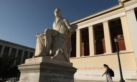 Μητσοτάκης: Τα πανεπιστήμια θα ορίζουντη βάση εισαγωγής τους