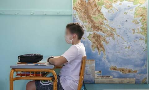 Ανοίγουν τα σχολεία: Τι ισχύει για τους μαθητές που δεν φορούν μάσκα