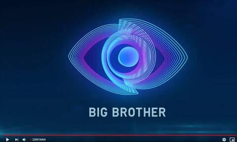 Big Brother: Το LIVE επιστρέφει – Οι πρώτες εικόνες από το σπίτι
