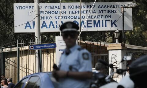 Κορονοϊός: Νέα «απόδραση» ασθενούς - Το έσκασε από το «Αμαλία Φλέμινγκ»