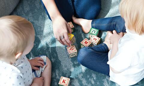 Κάνει να ανταμείβουν οι γονείς τα παιδιά τους για την καλή συμπεριφορά;