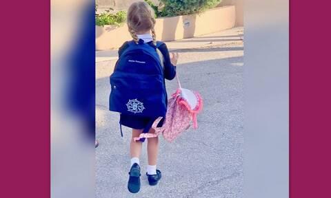 Μαρίνα Παντζοπούλου: Το όνομα στην τσάντα και η στολή του σχολείου