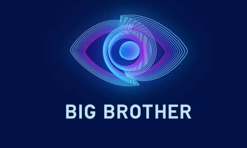 Big Brother: Σάλος με το ροζ βίντεο των 37 δευτερολέπτων