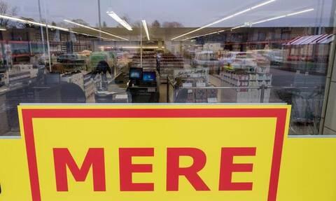 В Греции открывается сеть российских супермаркетов Mere